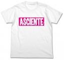 【グッズ-Tシャツ】特価 ノーゲーム・ノーライフ 十の盟約 Tシャツ WHITE-XLの画像