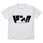 【グッズ-Tシャツ】ワンピース ルフィの覇気 Tシャツ/WHITE-M
