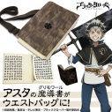 【グッズ-バック】ブラッククローバー アスタの魔導書(グリモワール) ウエストバッグの画像
