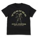 【グッズ-Tシャツ】幽☆遊☆白書 戸愚呂弟 100%中の100% Tシャツ/BLACK-XLの画像