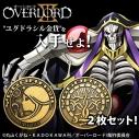 【グッズ-メダル】オーバーロードⅢ ユグドラシル金貨 レプリカコインの画像