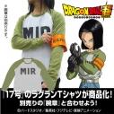 【グッズ-Tシャツ】ドラゴンボール超 人造人間17号MIR ラグランTシャツ XLの画像