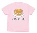 【グッズ-Tシャツ】私に天使が舞い降りた! パンケーキ Tシャツ/LIGHT PINK-XLの画像