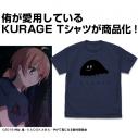【グッズ-Tシャツ】やがて君になる 侑のKURAGE Tシャツ/INDIGO-XLの画像