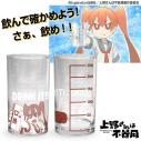 【グッズ-タンブラー・グラス】上野さんは不器用 上野さんのビーカー風 グラスの画像