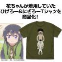 【グッズ-Tシャツ】私に天使が舞い降りた! ひげろー&にぎろー Tシャツ/MOSS-XLの画像