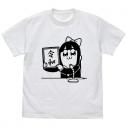 【グッズ-Tシャツ】ポプテピピック 令和 Tシャツ/WHITE-XLの画像