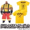 【グッズ-Tシャツ】プロメア バーニングレスキュー ドライTシャツ/CANARY YELLOW-Lの画像