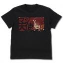 【グッズ-Tシャツ】私に天使が舞い降りた! みやこの「マジ天使」Tシャツ/BLACK-Lの画像