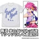 【グッズ-Tシャツ】アイドルマスター ミリオンライブ! 舞浜歩 Sugee Beat Tシャツ/WHITE-XLの画像