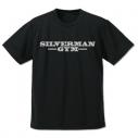 【グッズ-Tシャツ】ダンベル何キロ持てる? シルバーマンジム ドライTシャツ BLACK XLの画像