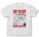 【グッズ-Tシャツ】はたらく細胞 熱中症対策 Tシャツ/WHITE-XLの画像