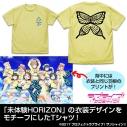 【グッズ-Tシャツ】ラブライブ!サンシャイン!! 未体験HORIZON Tシャツ/LIGHT YELLOW-XLの画像