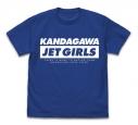 【グッズ-Tシャツ】神田川JET GIRLS Tシャツ ROYALBLUE-XLの画像
