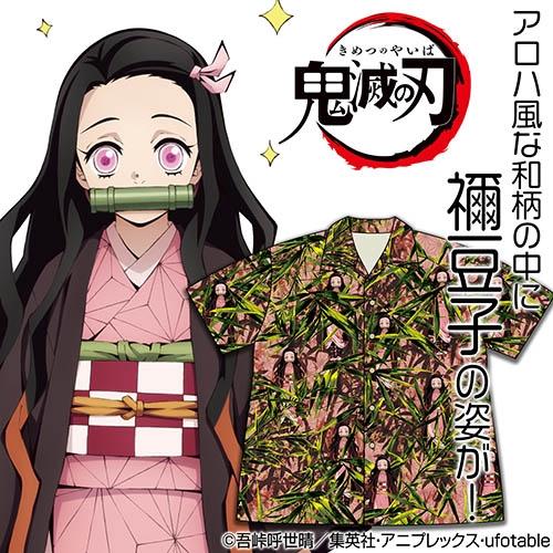 鬼滅の刃ねずこTシャツ(アロハ風和柄 竈門禰豆子)