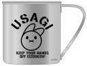 【グッズ-マグカップ】映像研には手を出すな! うさぎ ステンレスマグカップの画像