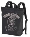 【グッズ-バッグ】ソードアート・オンライン アリシゼーション 《創世神ステイシア》アスナのラディアント・ライト バックパック ブラックの画像