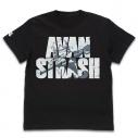 【グッズ-Tシャツ】ドラゴンクエスト ダイの大冒険 アバンストラッシュTシャツ アバンVer. BLACK-XLの画像