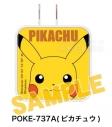 【グッズ-電化製品】ポケットモンスター USB/USB Type-C ACアダプタ ピカチュウの画像