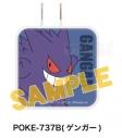 【グッズ-電化製品】ポケットモンスター USB/USB Type-C ACアダプタ ゲンガーの画像