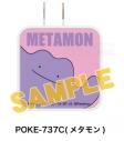 【グッズ-電化製品】ポケットモンスター USB/USB Type-C ACアダプタ メタモンの画像