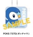 【グッズ-電化製品】ポケットモンスター USB/USB Type-C ACアダプタ ポッチャマの画像