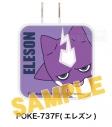 【グッズ-電化製品】ポケットモンスター USB/USB Type-C ACアダプタ エレズンの画像
