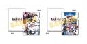 【グッズ-クリアファイル】アナザーエデン クリアファイル 2種セット(『テイルズ オブ』シリーズコラボVer)の画像