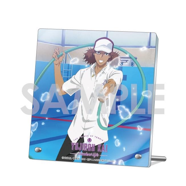 新テニスの王子様 アクリルプレート ~Student life~ 8.甲斐裕次郎_0