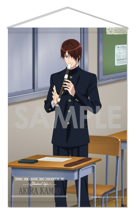 新テニスの王子様 タペストリー ~Student life~ 4.神尾アキラ_0