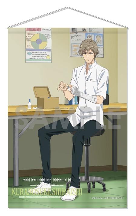 新テニスの王子様 タペストリー ~Student life~ 13.白石蔵ノ介_0