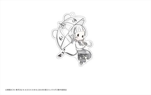 文豪ストレイドッグス レトロちっく傘チャーム_1