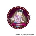 【グッズ-バッチ】おそ松さん 缶バッジ meetneet トド松(中身)の画像