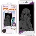 【グッズ-携帯グッズ】マジカルプリントガラス iPhone6Plus-8Plus 劇場版「Fate/stay night[Heaven's Feel]」 01間桐桜の画像