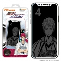 【グッズ-携帯グッズ】黒子のバスケ第二弾  マジカルプリントガラス iPhoneX/Xs 07赤司の画像