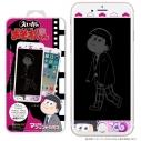【グッズ-携帯グッズ】えいがのおそ松さん マジカルプリントガラス iPhone6Plus/6sPlus/7Plus/8Plus 06トド松の画像