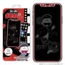 【グッズ-携帯グッズ】えいがのおそ松さん マジカルプリントガラス iPhoneX/Xs 01おそ松の画像