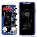【グッズ-携帯グッズ】えいがのおそ松さん マジカルプリントガラス iPhoneX/Xs 02カラ松の画像