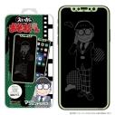 【グッズ-携帯グッズ】えいがのおそ松さん マジカルプリントガラス iPhoneX/Xs 03チョロ松の画像