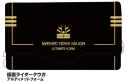 【グッズ-カバーホルダー】平成仮面ライダーシリーズ キーケース Vol.2 仮面ライダークウガ アルティメットフォームの画像