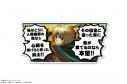 【グッズ-マグネット】進撃の巨人 マグネットシート 02 アルミンの画像
