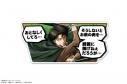 【グッズ-マグネット】進撃の巨人 マグネットシート 03 リヴァイの画像