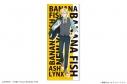 【グッズ-タオル】BANANA FISH フェイスタオル 01 アッシュ・リンクスの画像