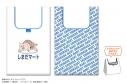 【グッズ-バッグ】ハイキュー!! TO THE TOP 嶋田マートエコバッグ 01 白の画像