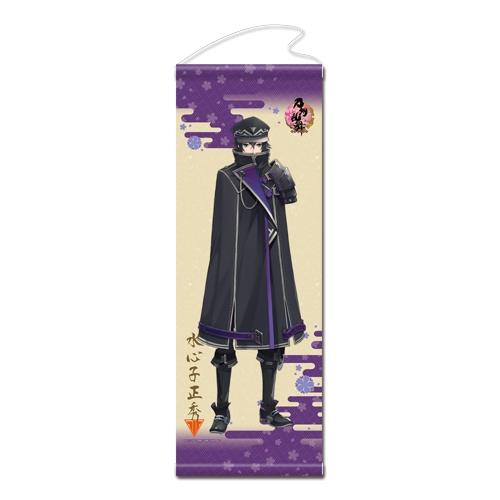 【グッズ-タペストリー】刀剣乱舞-ONLINE- タペストリー82:水心子正秀