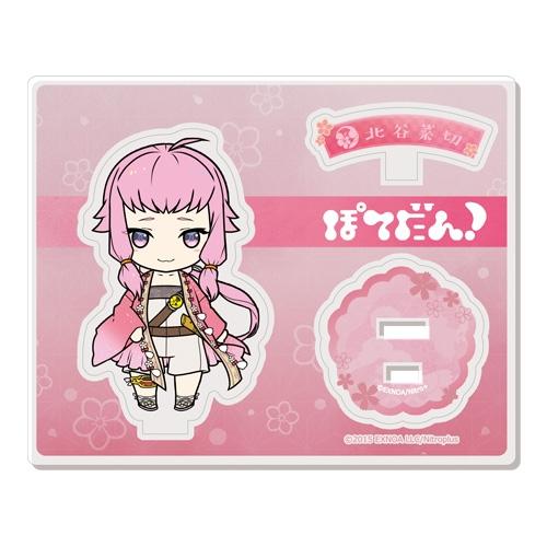 刀剣乱舞-ONLINE- ぽてだん!アクリルキャラスタンド81:北谷菜切_0