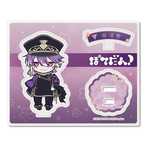 刀剣乱舞-ONLINE- ぽてだん!アクリルキャラスタンド84:源清麿_0
