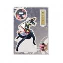 【グッズ-スタンドポップ】刀剣乱舞-ONLINE- アクリルフィギュア(戦闘)86:鬼丸国綱の画像