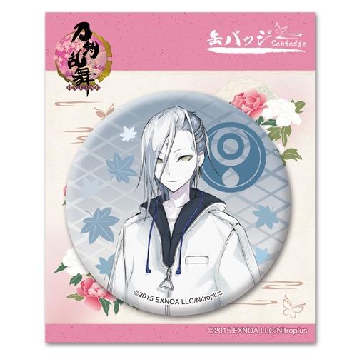 刀剣乱舞-ONLINE- 缶バッジ(内番)88:地蔵行平_0