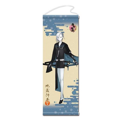 刀剣乱舞-ONLINE- タペストリー88:地蔵行平_0